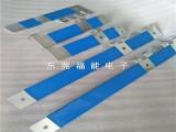 东莞福能厂批量环氧树脂涂层铜排加工流程