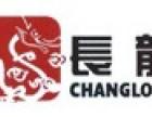 长龙环保科技加盟