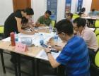 深圳MBA在职培训班都上哪些课程?