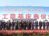 镇江开业庆典活动场地布置 庆典设备租赁