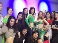 中山华翎舞蹈表演艺考培训