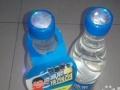 8箱恒大冰泉打包400出售,一箱24瓶,1瓶500