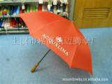 精品耐用广告直杆伞 优质家用直杆雨伞 可定制
