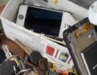 专业维修手机