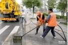 南昌九瑞市政管道疏通清理化粪池工业管道污水池清理疏通
