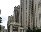 02帝景蓝湾 4楼 90平 2室2厅 精装修