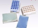 北京优冷冷链科技有限公司 PCR冰盒