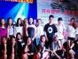 国际JS舞蹈连锁培训机构加盟 教育机构