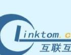 北京超5星级BGP机房服务器托管服务-四季青IDC
