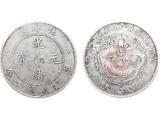雍和文化民国铜币