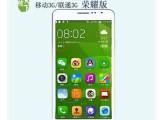 厂家直销国产智能 四核6寸 八核智能手机超薄安卓6.0大屏 8核