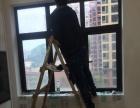 保洁新房开荒别墅学校写字楼擦玻璃地毯清洗、瓷砖美缝