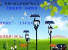 太阳能电动车二轮三轮四轮 可改装欢迎咨询4999元