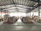 小面積200平米開發區正規庫房出租