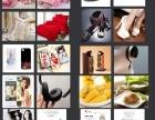 专门淘宝,天猫,微商产品摄影,详情页