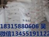 饲料添加剂用阿尔法淀粉 -淀粉a-淀粉工业淀粉生产厂家