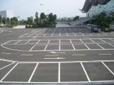 满意的停车位划线,广东信誉好的停车场划线材料供货商