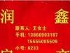 滁州-房产3室1厅-1000元