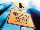 杭州优惠的电商网站,