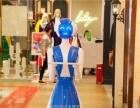 商用机器人出租加盟 旅游/票务