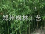 河南枫林仿真竹子厂家 假竹子 金色银色竹子 隔断屏风背景竹子