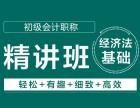 上海财务培训班 具备一般纳税人独立核算能力