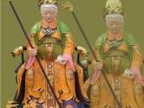 地藏老母佛像十二老母佛像报价 送子娘娘 无极老母树脂雕塑