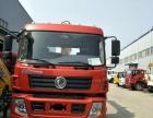 聊城东阿专业定做东风2吨至16吨随车吊随车起重运输车厂家直销