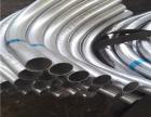 热镀锌Q235B弯管生产厂家
