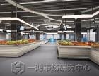 杭州定海农贸市场设计