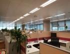 团结湖商圈,5A级写字楼,600平米精装修带家具