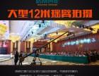 广州东莞年会摇臂拍摄 年会现场直播录像 高清跟拍摄影摄像