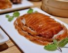 北京烤鴨片鴨的方法有哪些講究
