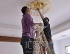 卢湾区专业安装各种灯具日光灯吊灯水晶灯吸顶灯