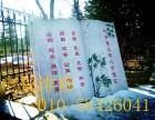 北京石景山苹果园为民家电维修 专业电视机维修 我们只修电视机