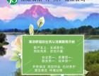 广州外墙清洗-专业高空作业-佛山禅城区专业高空作业详情请来