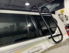 霸道普拉多LC150改装行李架侧梯侧爬梯攀爬梯子无损安装