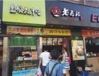 诚售:年租金22万上海大学门口+73平带租约转手