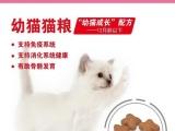 皇家貓糧幼貓糧k36,孕期貓咪英短加菲貓糧
