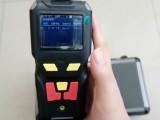 北京天地首和手拿式氙气测量仪,泵吸式氙气探测仪