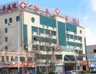 潍坊和平医院评价主动服务,真心实意地为群众办好事