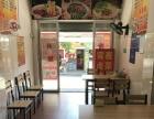 中山路附近小吃店转让(51旺铺)
