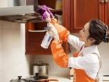 太原专业清洗服务