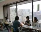 新一日语辅导培训