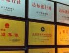 辽宁国际商务旅行社加盟 旅游/票务