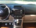 2008款马自达52.0 手动舒适型