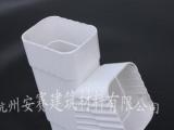 上海市PVC成品天沟,别墅落水系统