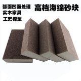 东莞海绵砂块家具打磨用哪里有厂家