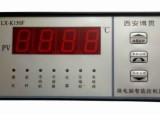 LX-K150F冷库冷冻冷藏微电脑控制器