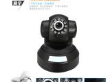 百万高清网络摄像机Wifi webcam无线监控摄像头 远程 d